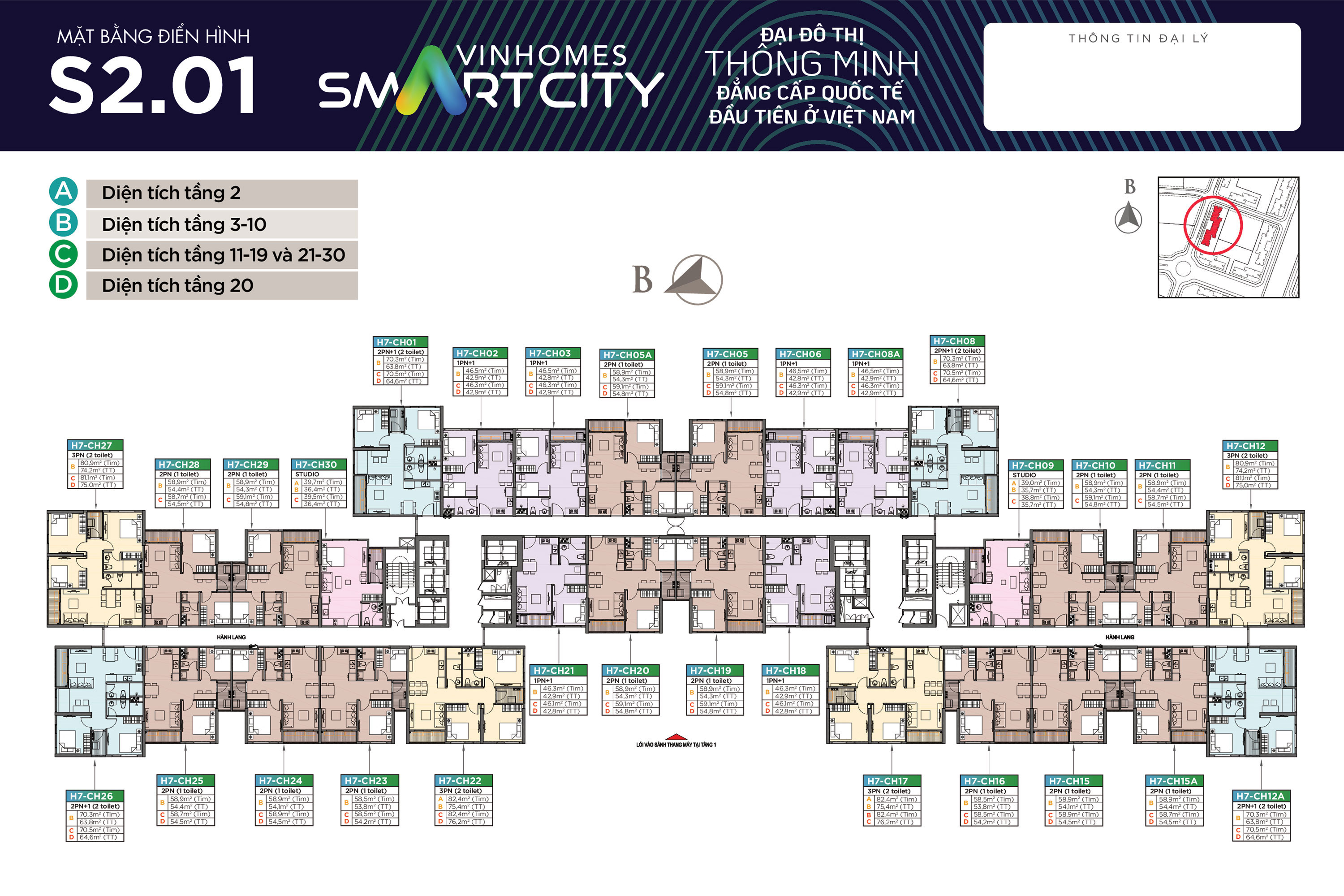mat-bang-toa-s201-vinhomes-smart-city